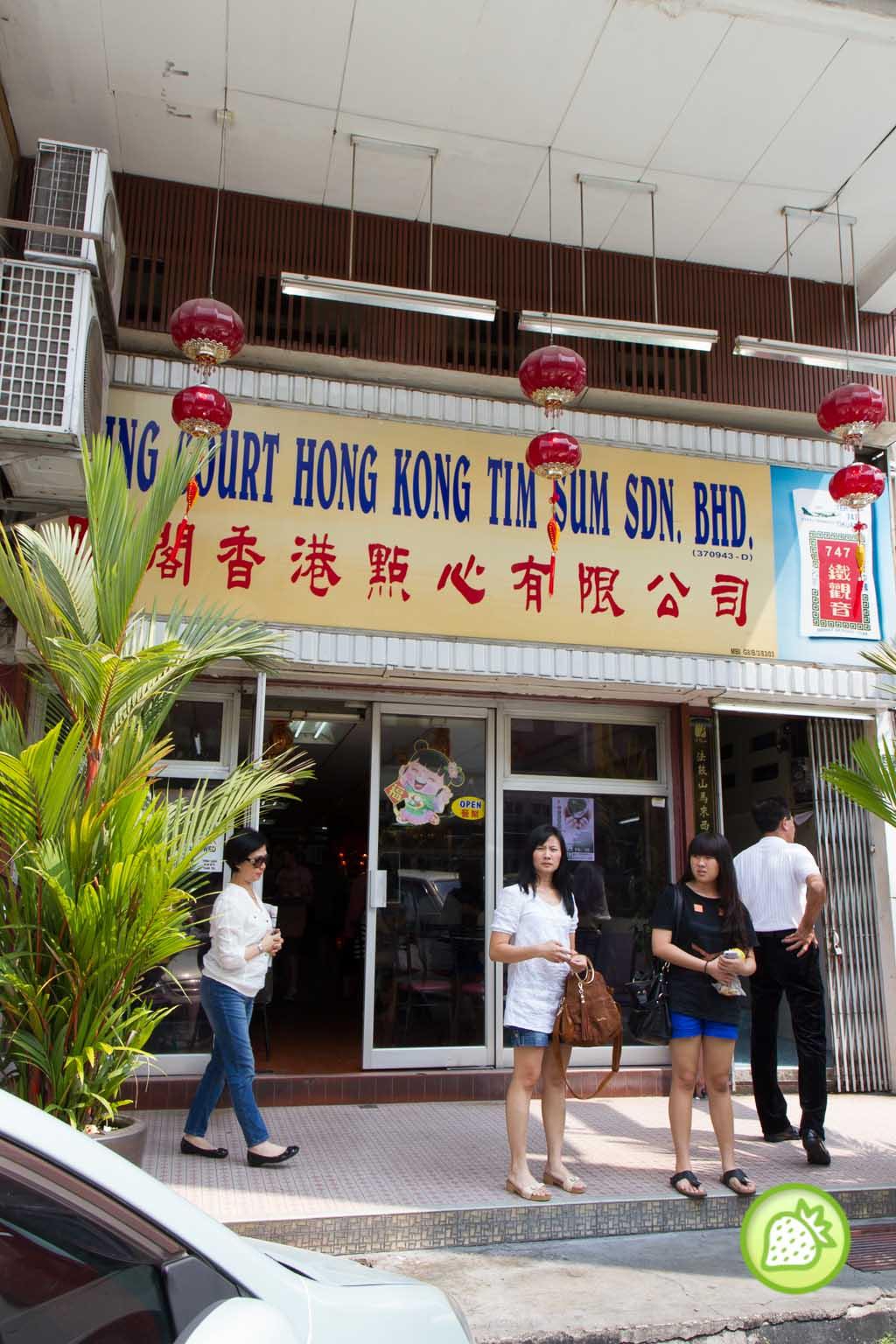 Wing Kok Dim Sum, Ipoh