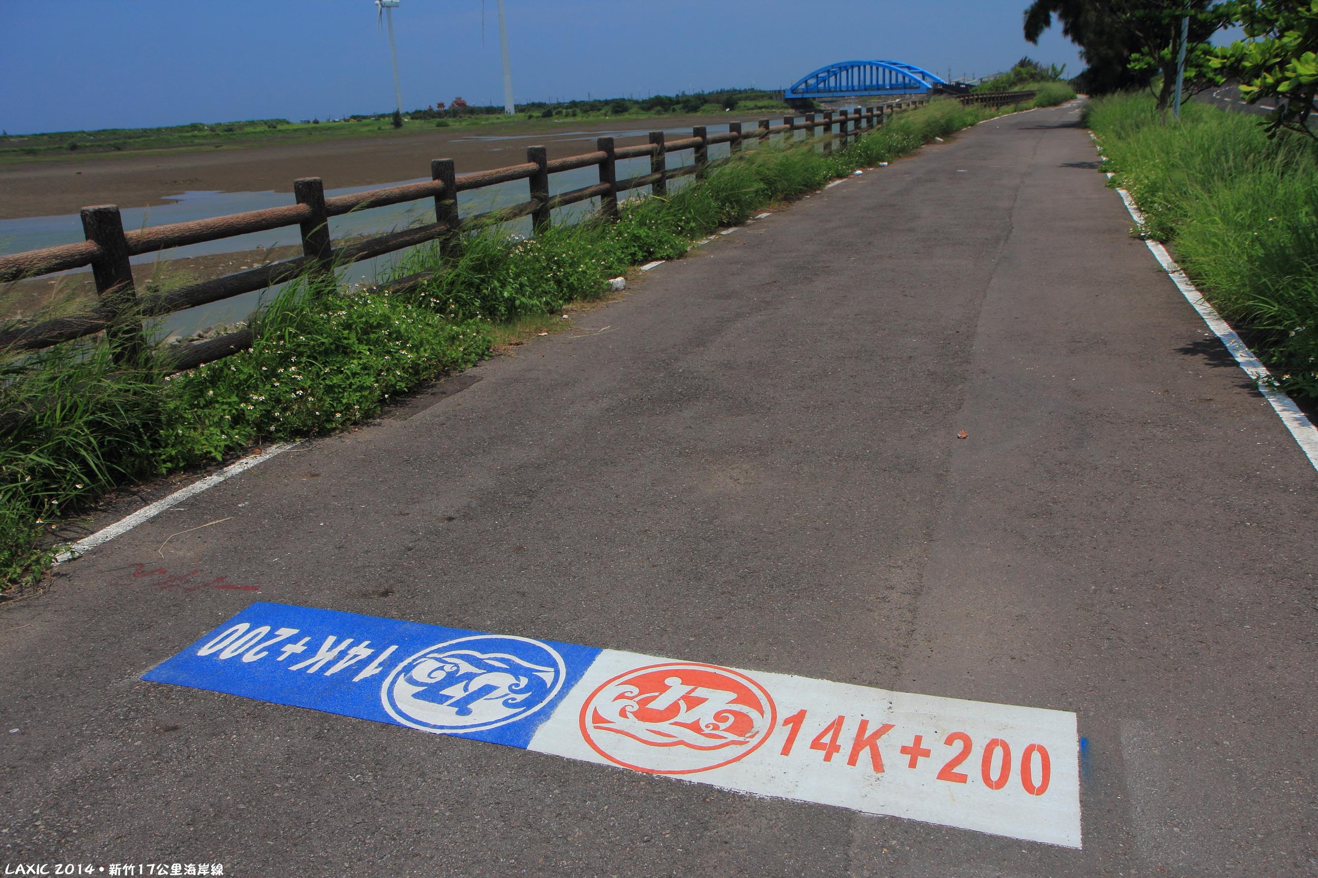 2014.06 新竹17公里海岸線