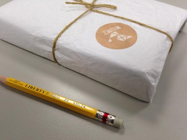 外包裝與比例尺@[文具/開箱] 集日美工 2015 手帳