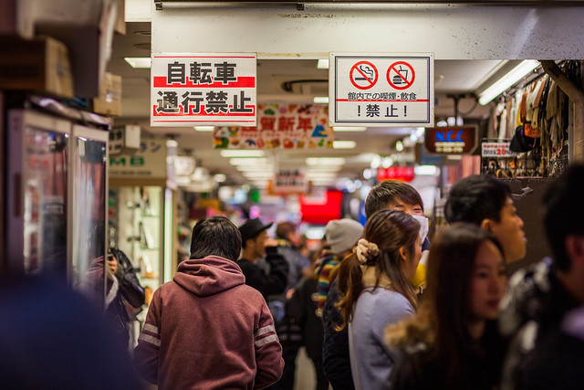 20150103_02_New Year of Ameyoko