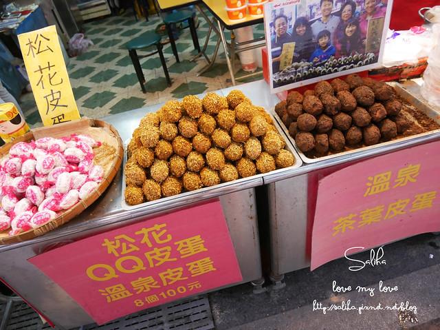 烏來老街美食餐廳小吃推薦山地美石屋 (14)