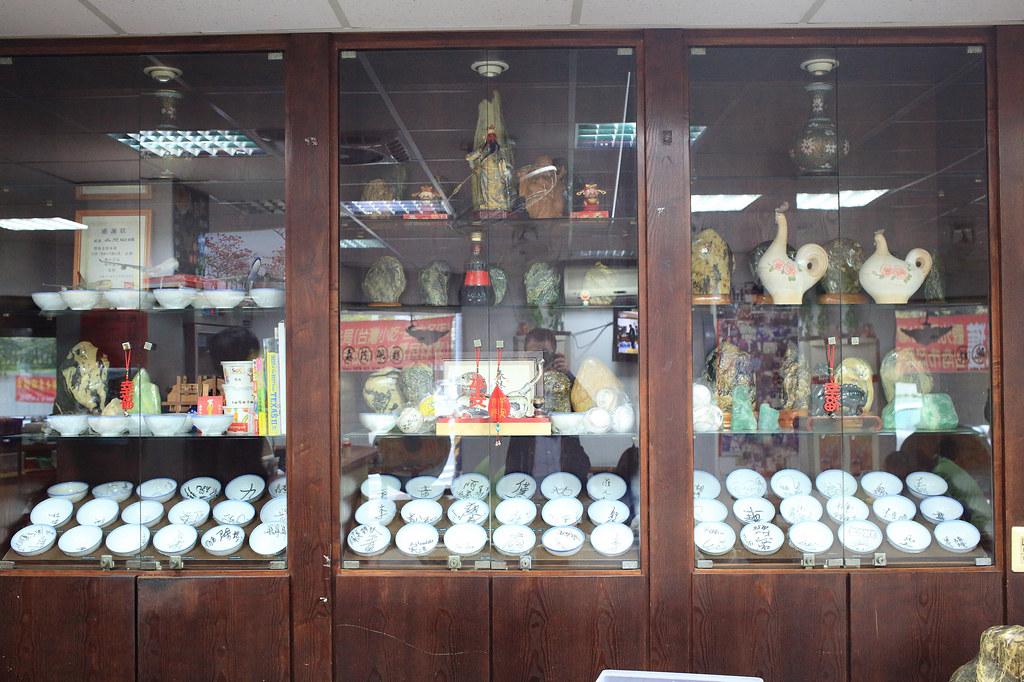 20150112-3台南-森茂碗粿 (4)