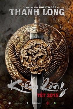 Kiếm Rồng - Dragon Blade