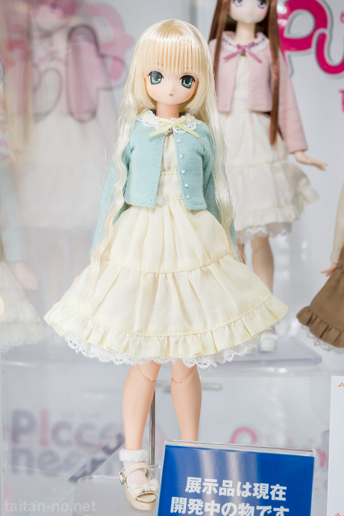 DS46Summer-AZONE-DSC_5359
