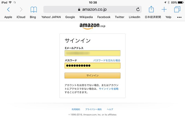 amazon_video_error4