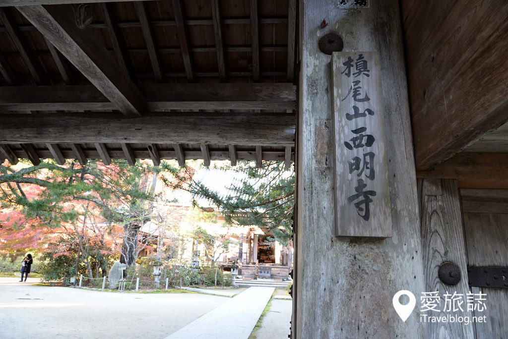 京都赏枫景点 高雄西明寺 03