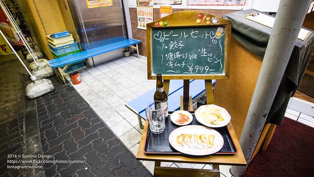 Photo:2016 JAPAN 0618(EOSM3)-150 By Sunline Liu