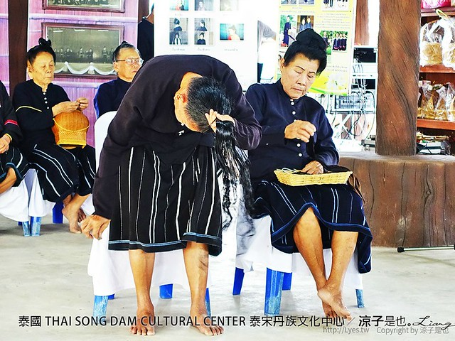 泰國 THAI SONG DAM CULTURAL CENTER 泰宋丹族文化中心 8