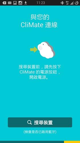 我的個人隨身氣象雲 – 亞果元素 CliMate 藍牙氣象感測器 @3C 達人廖阿輝