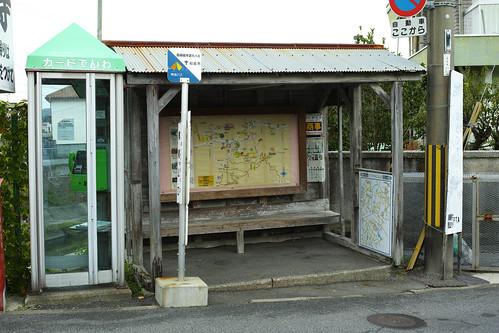 槇尾山口バス停