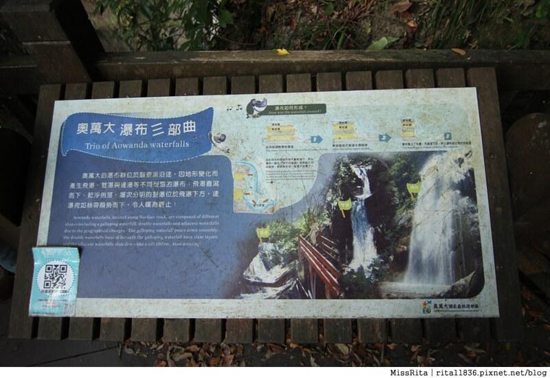 清境觀光巴士 奧萬大森林遊樂區 賞楓58-