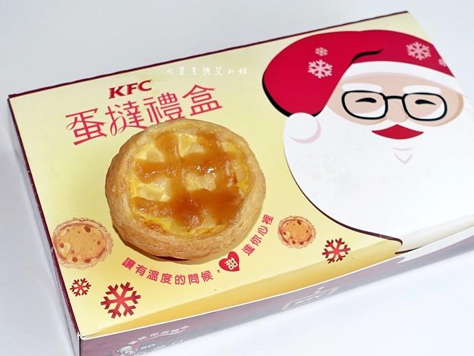 12 肯德基 KFC 法式蜜糖烤蘋果蛋撻