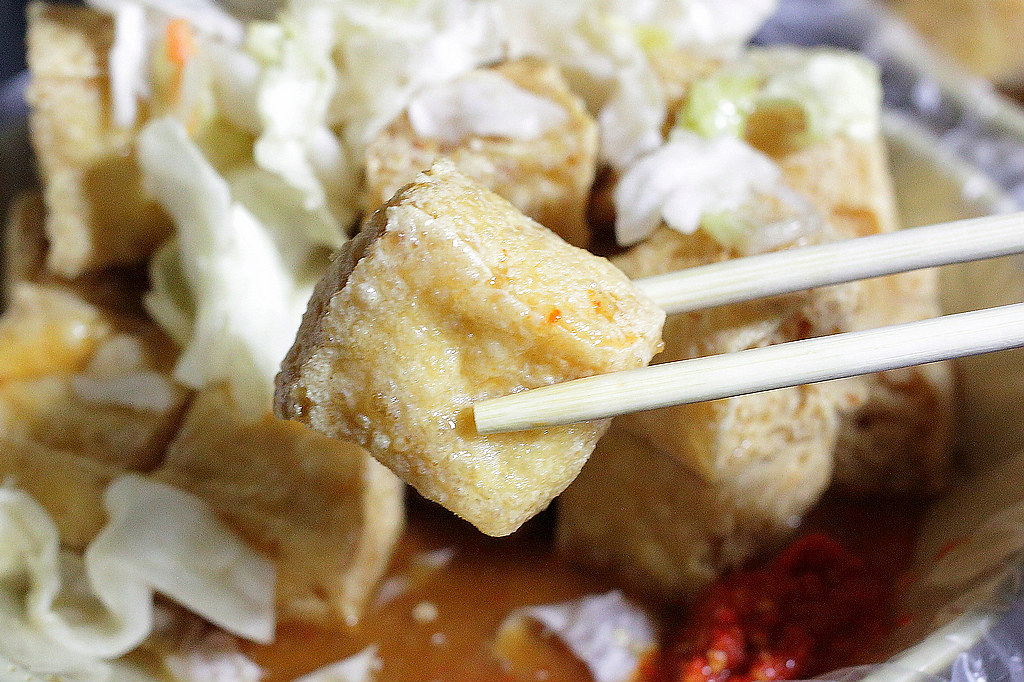 20141210-2板橋-好味道臭豆腐 (9)
