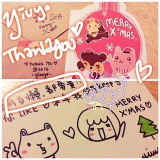 04 我思想 YIUYO YOYO Merry Christmas Card