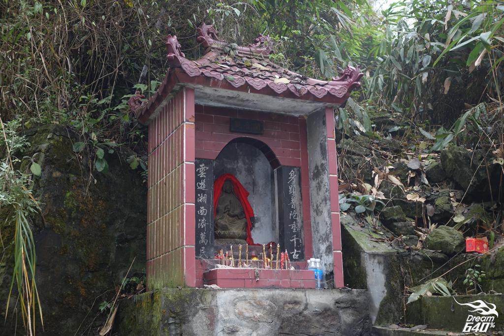 天門山 Tian Men Mountain031