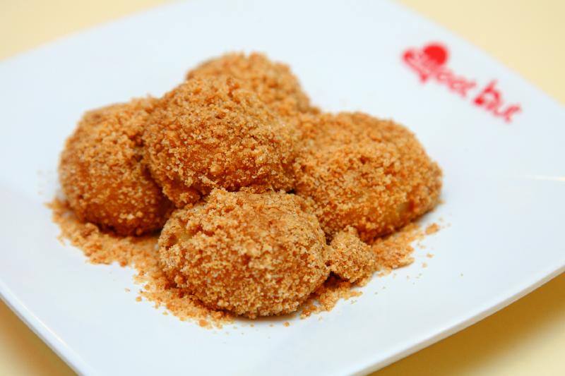 Sweet Hut Glutinous-Peanut-Balls