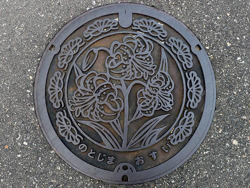 Notojima Ishikawa, manhole cover (石川県能登島町のマンホール)