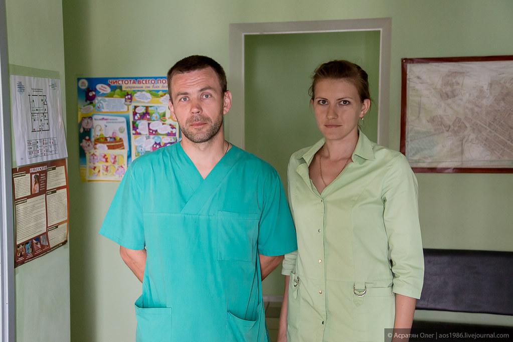 Онлайн запись в поликлинику горно-алтайск