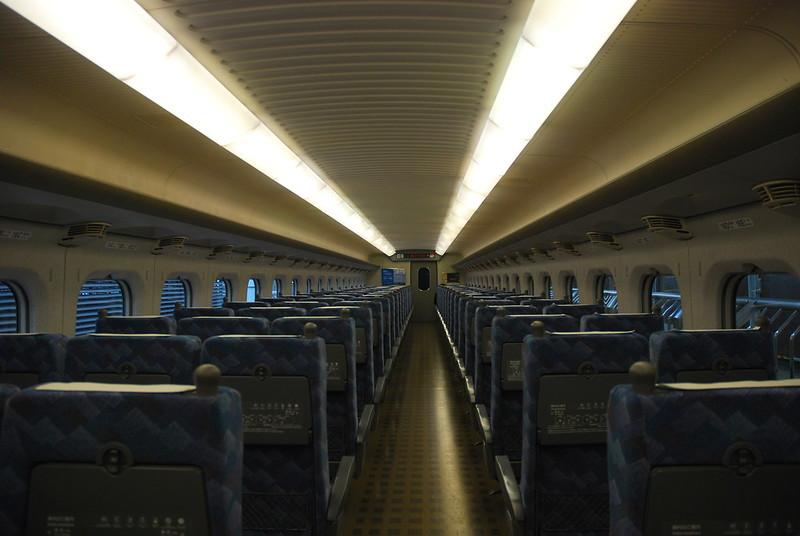旺福 - 新幹線