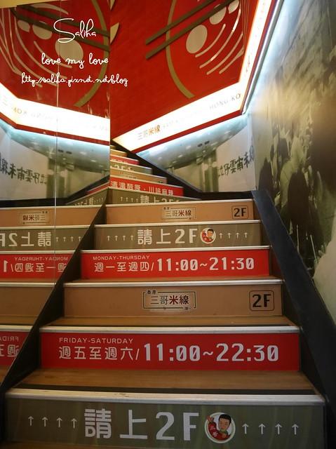 西門町美食餐廳三哥米線 (16)