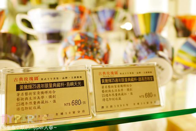 台中古典玫瑰園大遠百 (32)