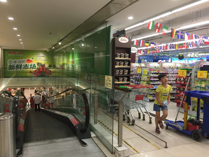 Spar South China Mall