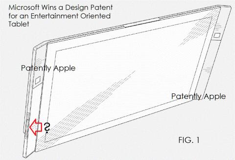 Microsoft патентує планшетний комп'ютер незвичайної форми
