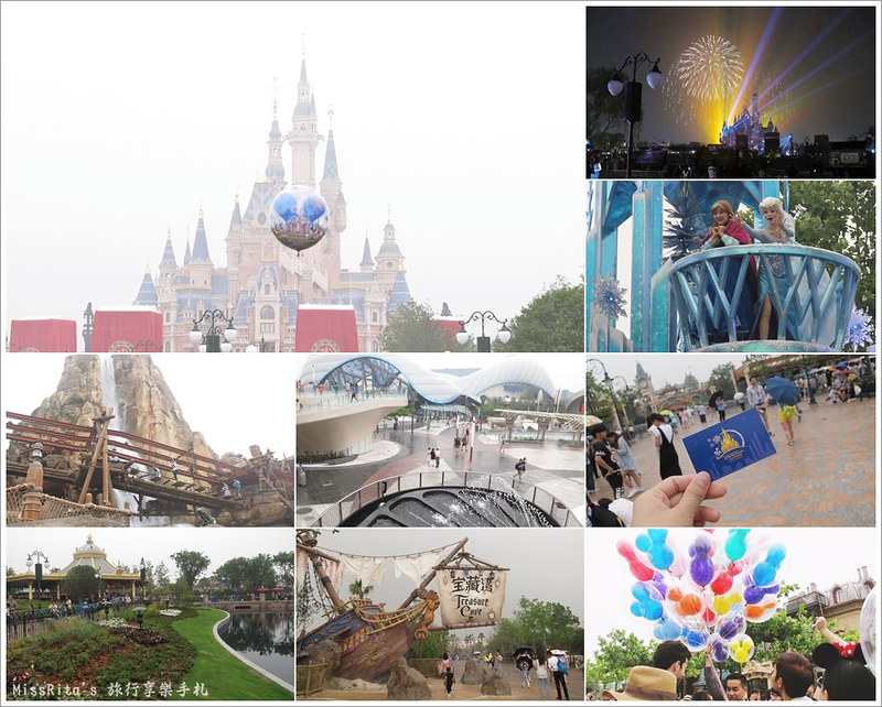上海迪士尼 迪士尼 上海迪士尼開幕 上海好玩 上海迪士尼門票 上海迪士尼樂園 上海景點 shanghaidisneyresort0