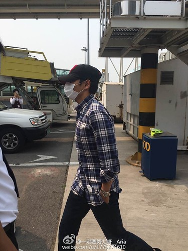 Big Bang - Tianjin Airport - 05jun2016 - 一定要努力呀__Aria - 03