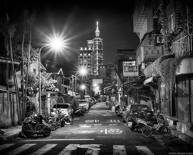 Taipei 101 - Old vs New