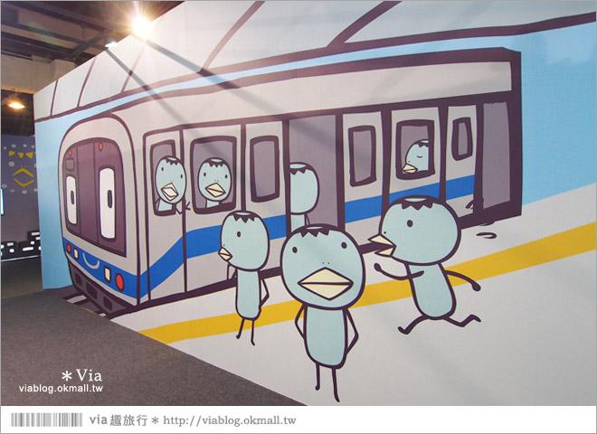【阿朗基愛旅行】台北華山藝文特區阿朗基展~跟著阿朗基一起環遊世界去!16