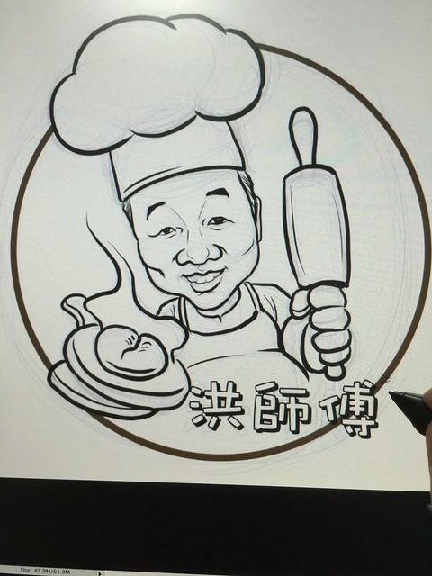 Digital mascot design for 元朗餅家洪師傅