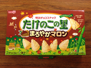 Chestnut Takenoko no Sato