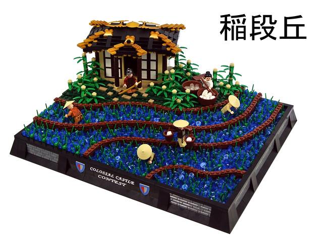 LEGO Japanese MOC - Honshū Rice Terrace