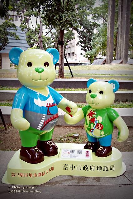 PB1520152014泰迪熊展。台中樂活嘉年華[2Y4M](20141115-20150111)