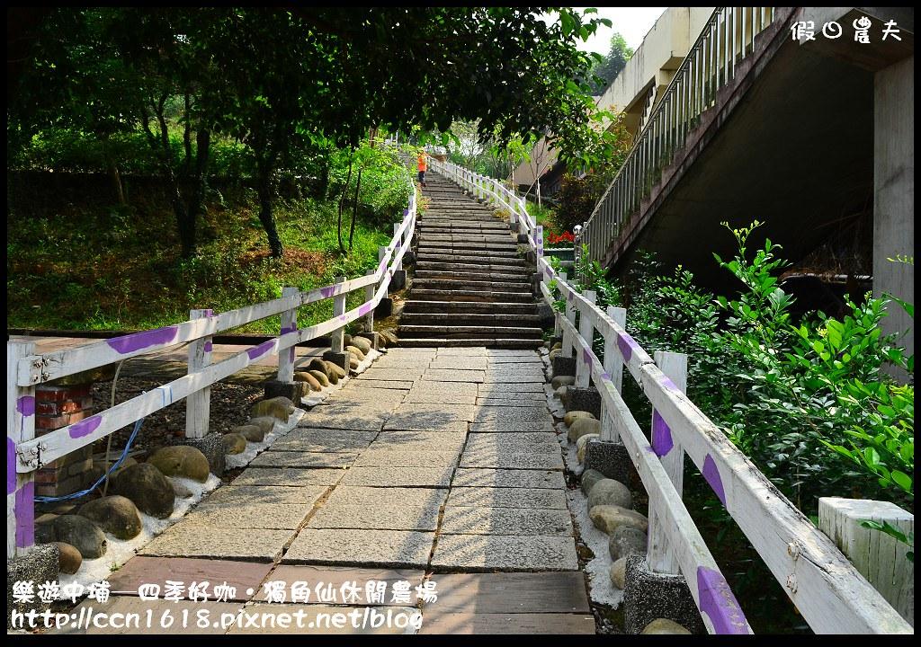 樂遊中埔─四季好咖‧獨角仙休閒農場DSC_3823