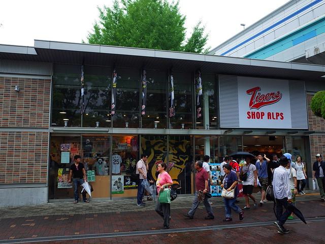 阪神虎專賣店