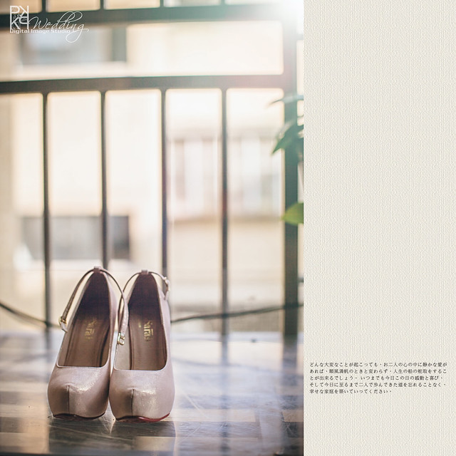 20141101PO-001