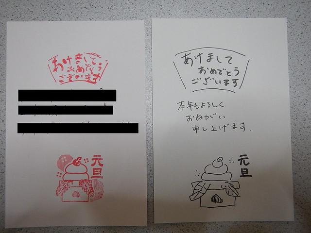 15年賀状_シンプル2
