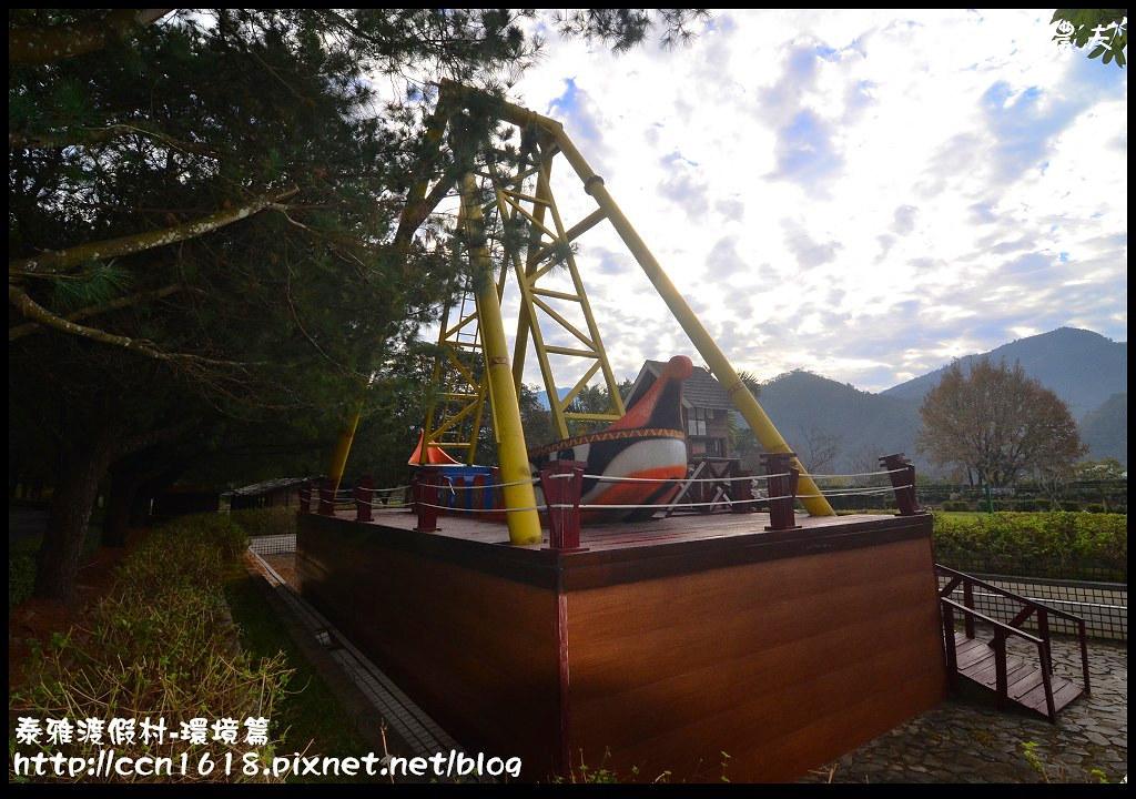 泰雅渡假村-環境篇DSC_0522