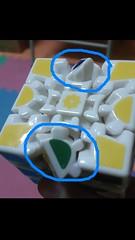 齒輪方塊二代轉邊