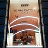 Seeking olfactive emotional stimulus for inspiration on dealing with a relational dilemma... #Paris #perfume #JeanPatou