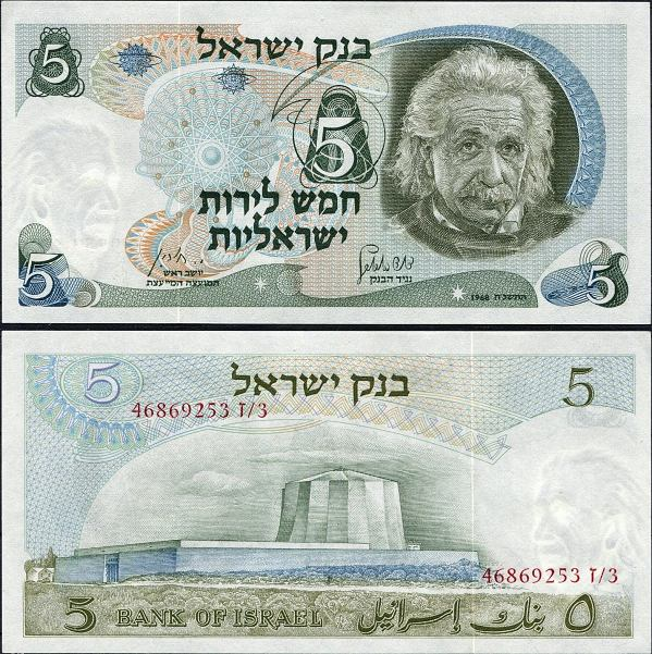 5 Lirot Izrael 1968, Albert Einstein, Pick 37