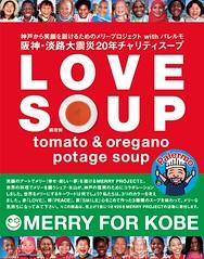 soup_love