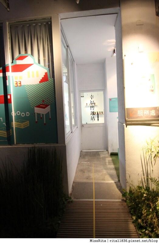 2014勤美術館聖誕活動62