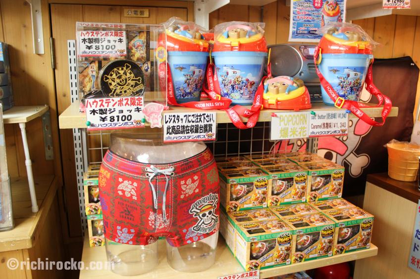 Japan 2014 Post #12