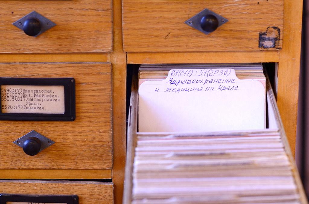 2014-12-27. Каталог УОЛЕ: История медицины и здравоохранения на Урале