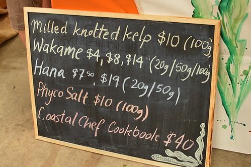 Seaweed menu