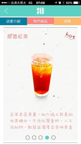 [美食]士林豐盛號早餐22