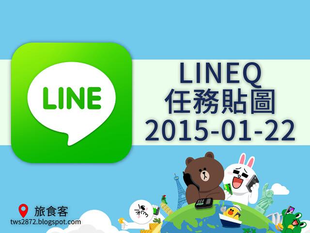 LINEQ